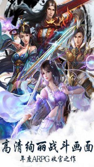 山海经白泽传说游戏官方网站下载最新版图5: