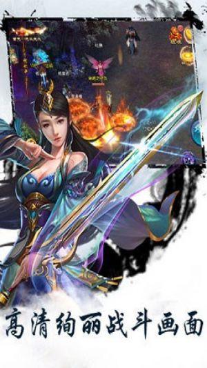 山海经白泽传说游戏官方网站下载最新版图3: