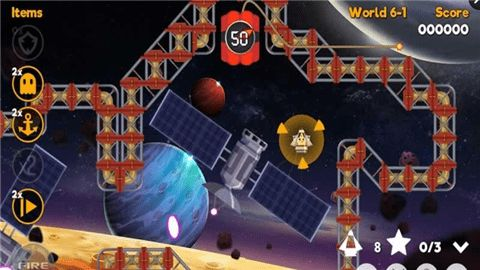 城堡超星安卓官方版游戏下载图1: