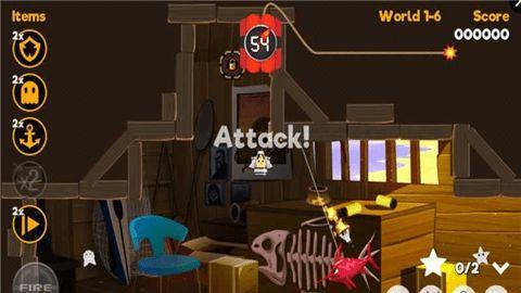 城堡超星安卓官方版游戏下载图2: