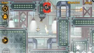 城堡超星安卓版图4