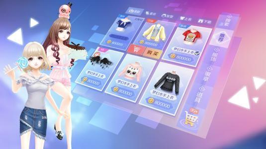 QQ炫舞手游关于部分玩家礼包领取后未到账的公告[多图]图片2