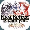 taptap最终幻想探险者力量官方版