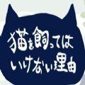 不能养猫的理由汉化版
