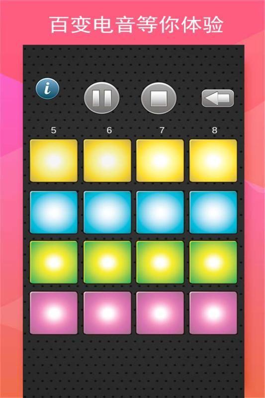 超级鼓Superpads手机游戏最新版下载图5: