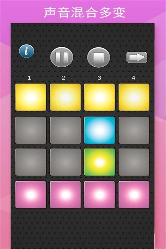 超级鼓Superpads手机游戏最新版下载图4: