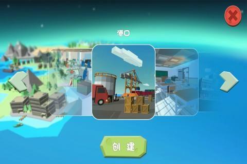 欢乐躲猫猫官方网站下载手游正式版图4: