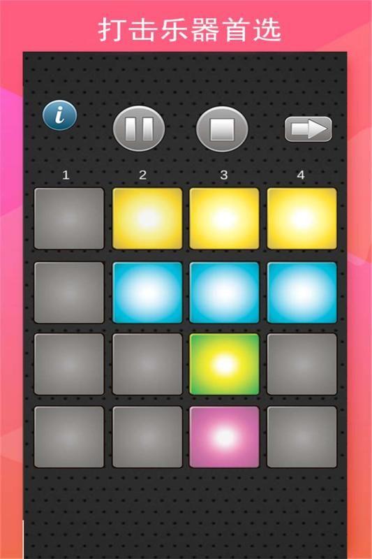 超级鼓Superpads手机游戏最新版下载图2: