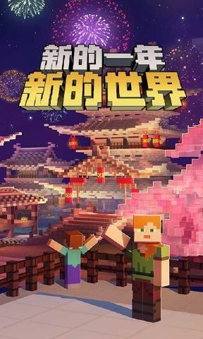 小本解说我的世界吃鸡mod大逃杀游戏安卓版下载图1: