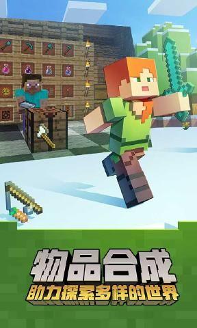 小本解说我的世界吃鸡mod大逃杀游戏安卓版下载图2: