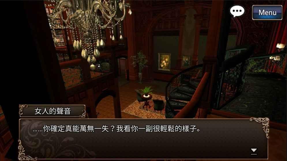 古董旅店2安卓官方版游戏下载图3: