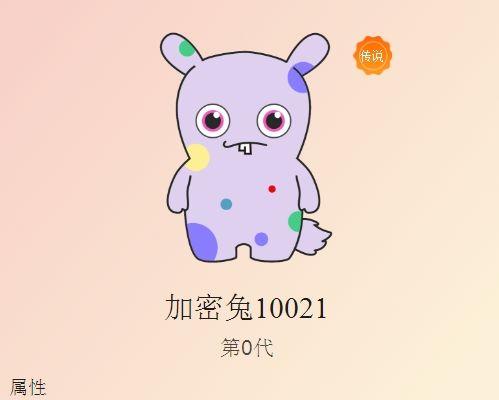 小米加密兔游戏app手机版下载图3: