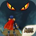 贤者之石起源游戏