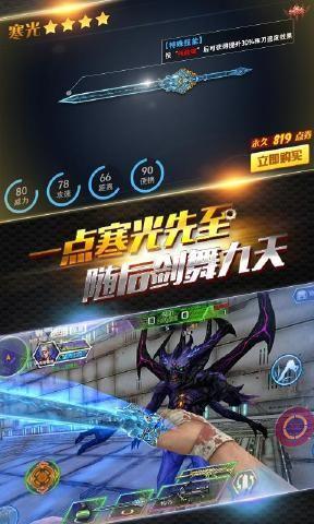 火线精英OL手游官网下载最新版(绝境求生)4399版图3: