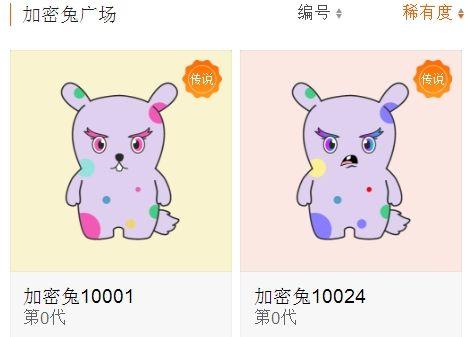 小米加密兔游戏app手机版下载图4: