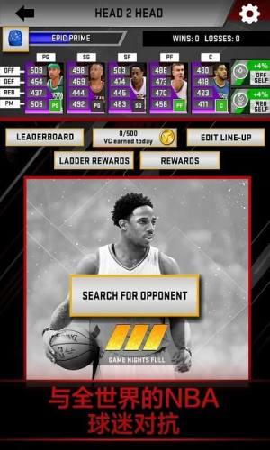 手机版NBA2K19修改版图3