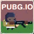 PUBG.io官網版