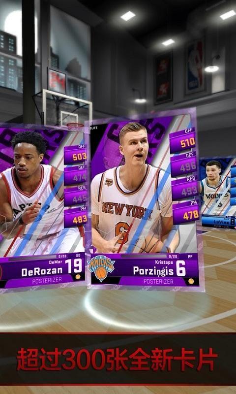 NBA2K18中文版游戏下载修改版图4: