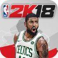 NBA2K18官方版