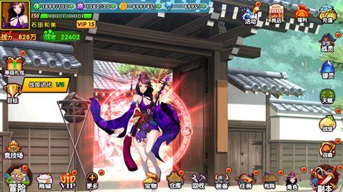 次元忍姬官方网站下载正版游戏安装图1:
