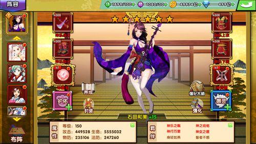 次元忍姬官方网站下载正版游戏安装图4: