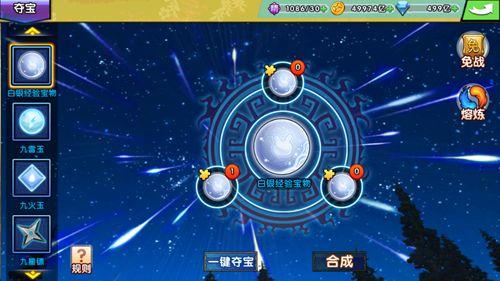 次元忍姬官方网站下载正版游戏安装图2:
