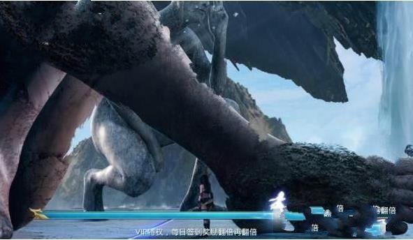 上古异兽录游戏官方下载ios版安装图2:
