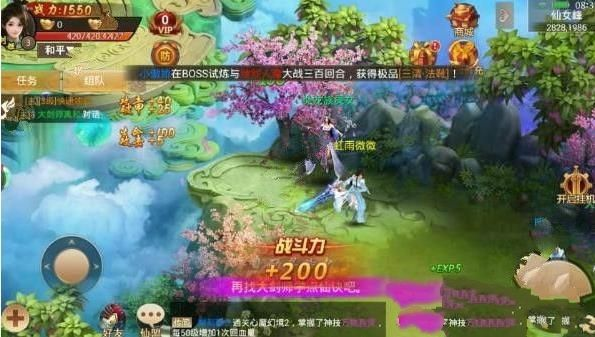 上古异兽录游戏官方下载ios版安装图4: