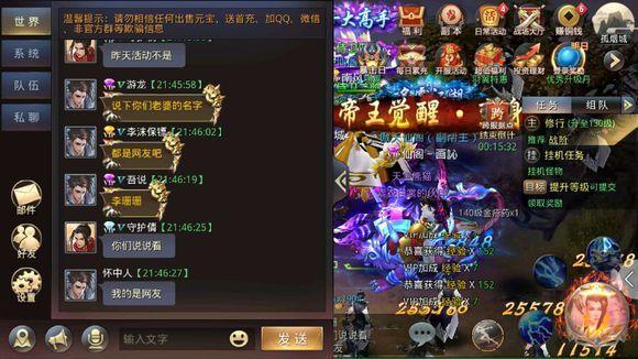 青云侠影手游ios苹果版正版登陆入口下载图3: