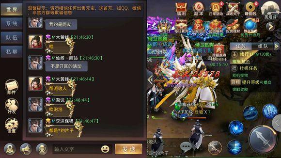 青云侠影手游ios苹果版正版登陆入口下载图2: