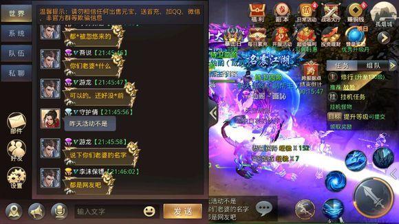 青云侠影手游ios苹果版正版登陆入口下载图4: