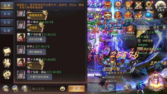 青云侠影手游ios苹果版正版登陆入口下载图1: