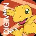 数码暴龙激战3D手游官方正式版下载 v3.0.0.46472