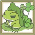 旅行青蛙腾讯版