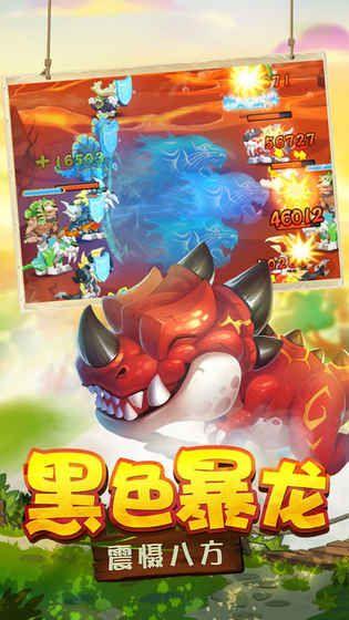 萌宠大暴动手游官方网站下载安卓版图1:
