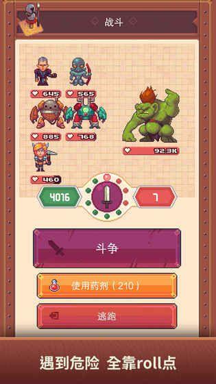 盛大Tinker Island游戏最新下载中文汉化版下载图3: