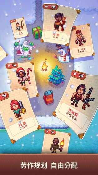 盛大Tinker Island游戏最新下载中文汉化版下载图5: