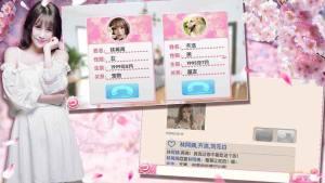 喵语春风游戏图2