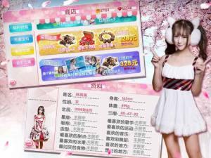 喵语春风游戏图1