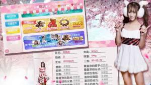 喵语春风游戏图4