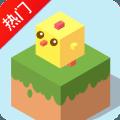 跳跳跳方块免费下载官方版游戏 v1.0.1