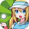桌面高尔夫游戏