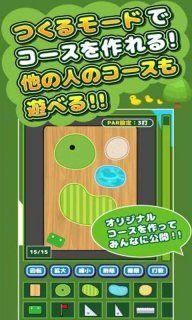 桌面高尔夫手机游戏最新版图5: