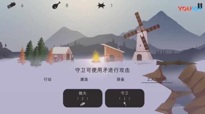 篝火之地无限修改中文汉化版图2: