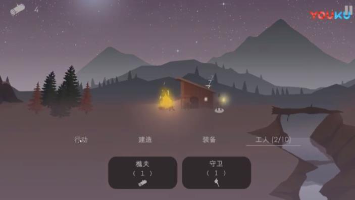 篝火之地无限修改中文汉化版图3: