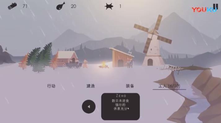 篝火之地无限修改中文汉化版图1: