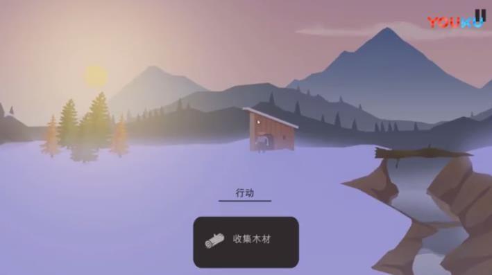 篝火之地无限修改中文汉化版图5: