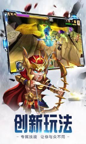 众神世界手游官方版图4