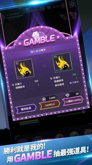 21g影子猎人游戏安卓手机版下载图4:
