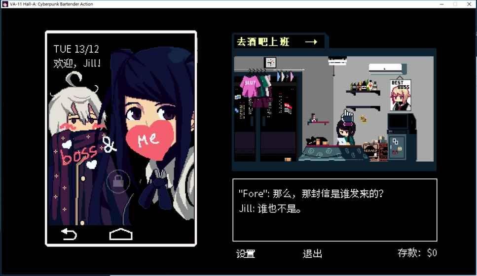 赛博朋克酒保行动中文汉化版游戏图4:
